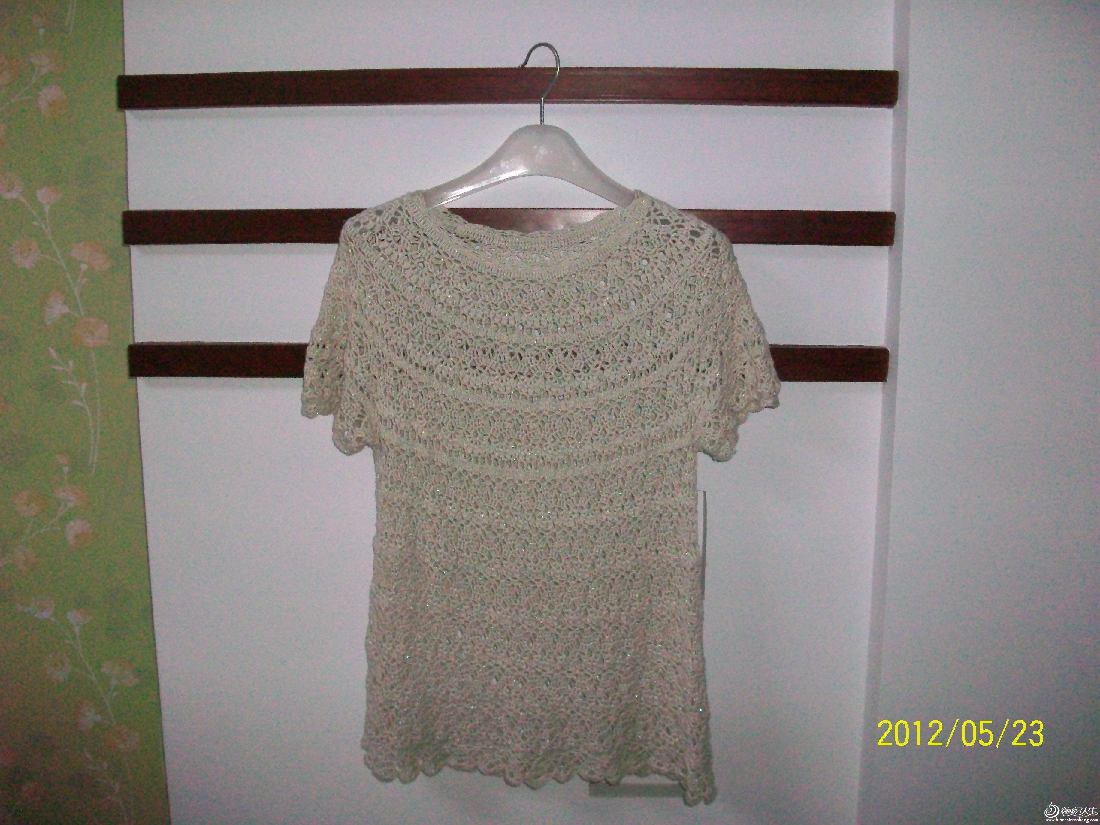 羊绒棉乳白