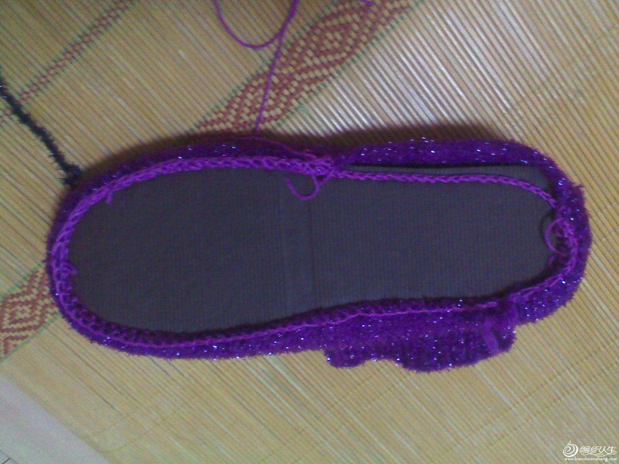 毛线鞋面与鞋底的缝合