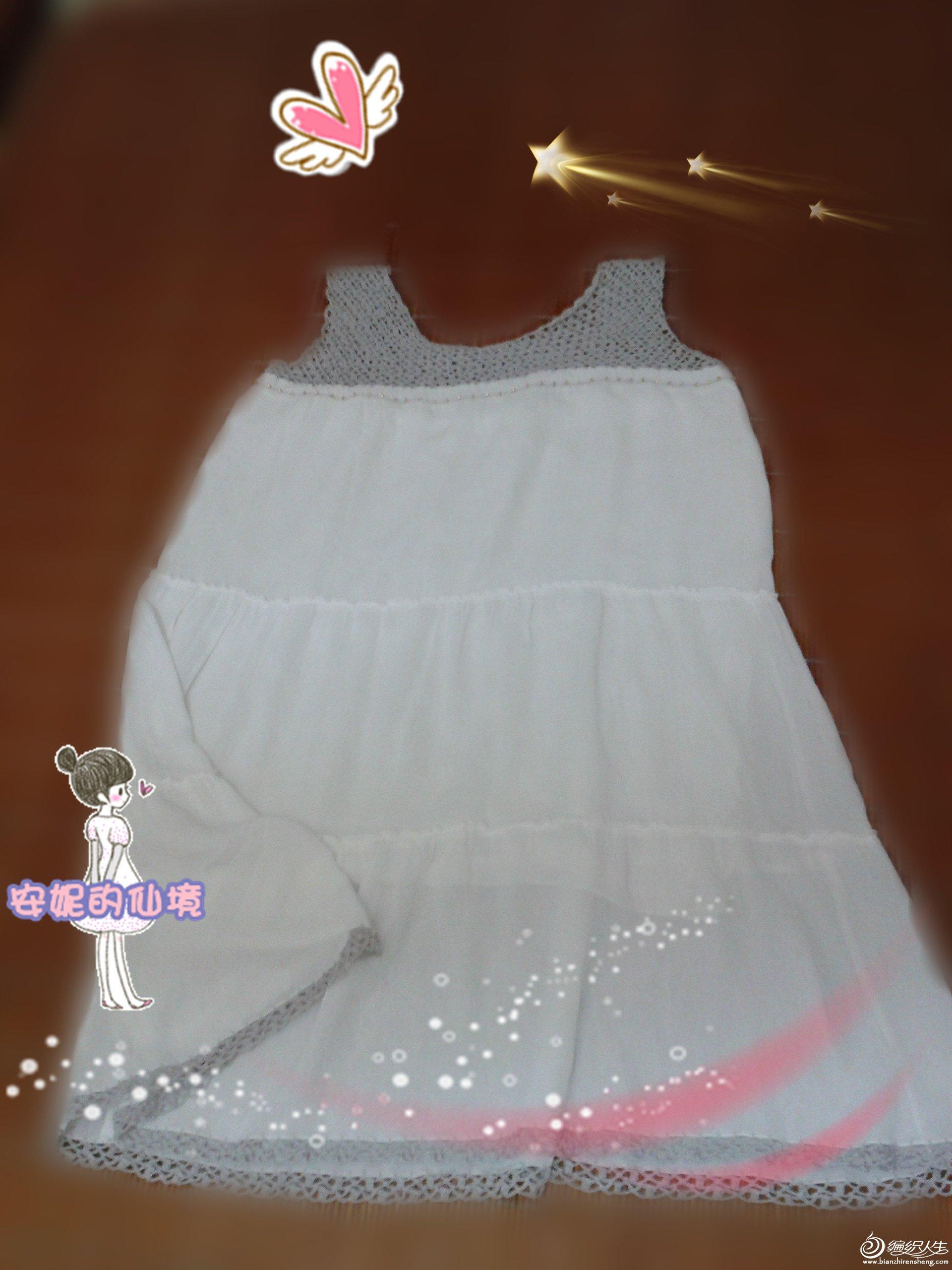 钩布结合连衣裙(完整)-LOGO.jpg