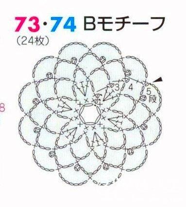 黑色花朵1_副本.jpg