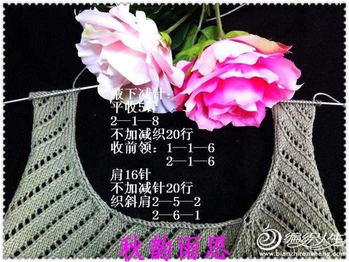 nEO_IMG_IMG_5382.jpg