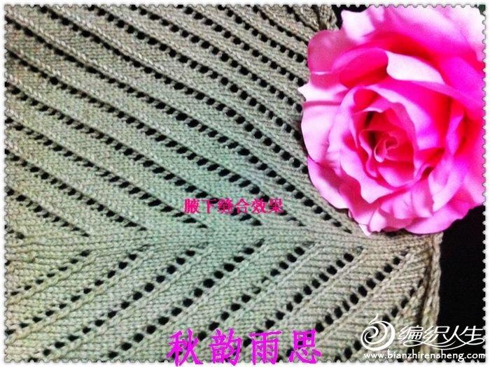 nEO_IMG_IMG_5390.jpg