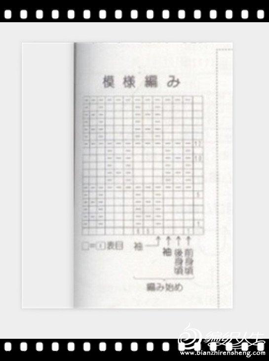 _`]Q0BQK87BKZKNFTVZEDF2_副本.jpg