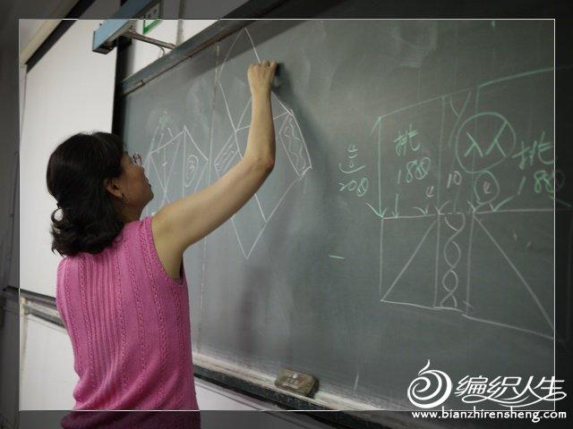 何老師說明操作步驟