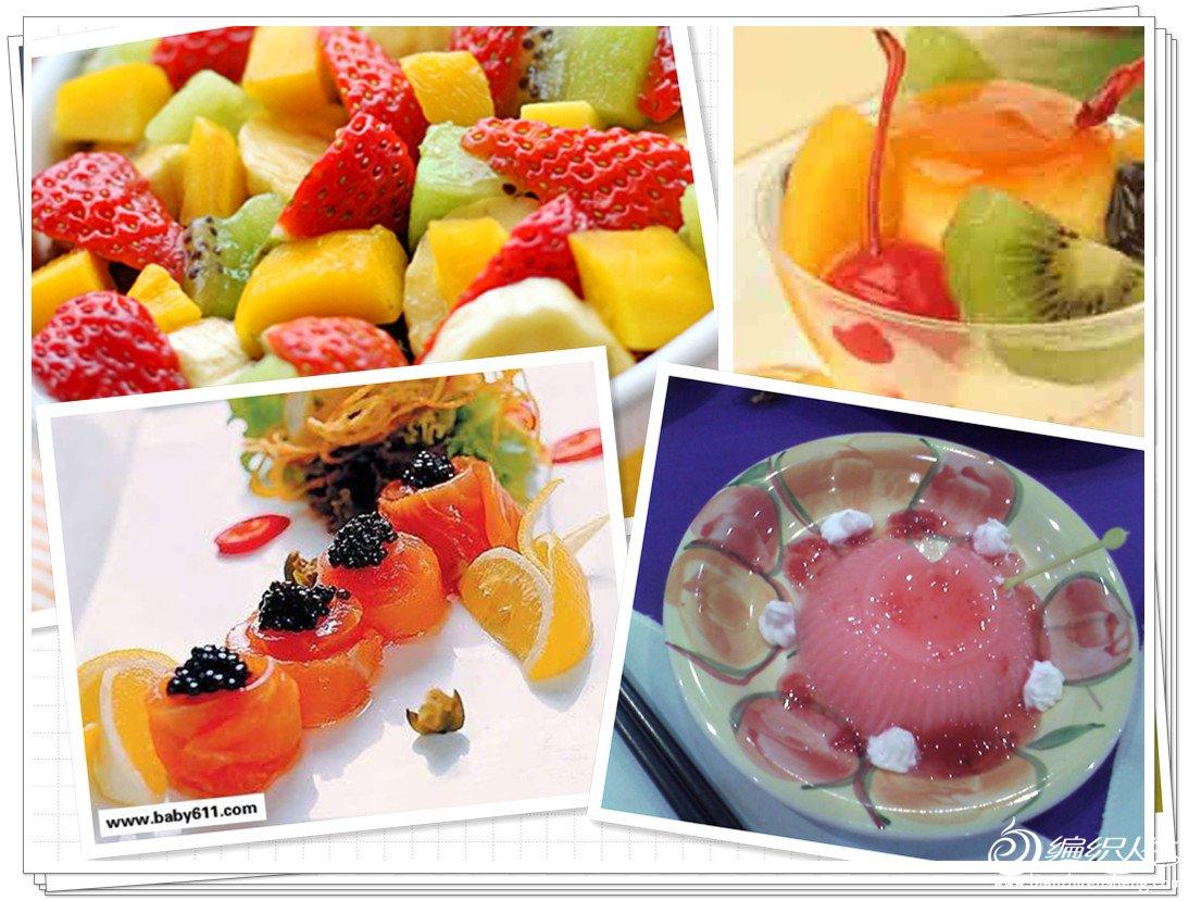 水果布丁.jpg