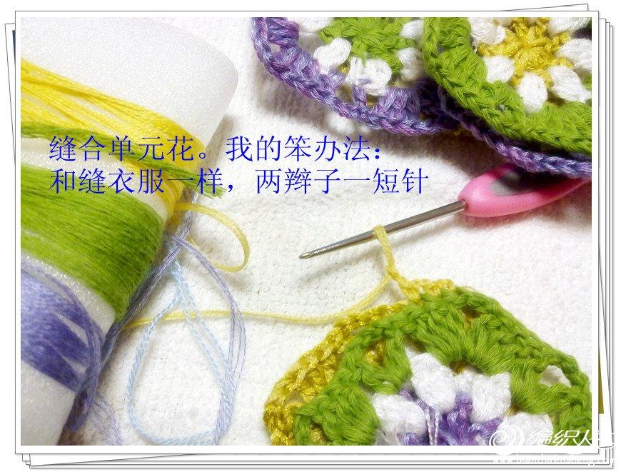 缝合2花.jpg