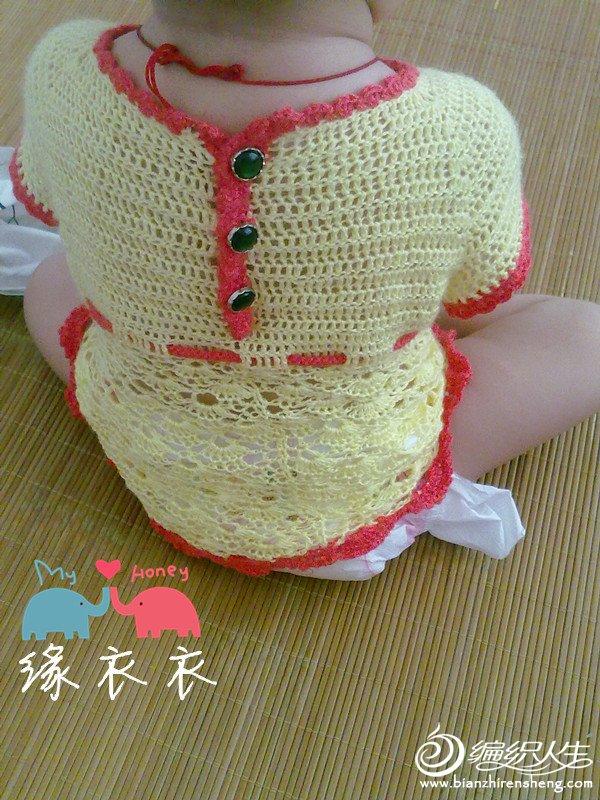 201208102450_副本.jpg