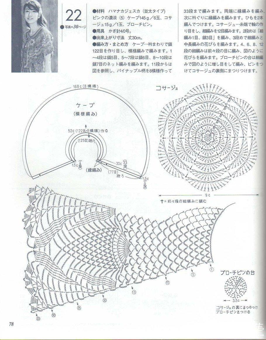 凤梨1.jpg
