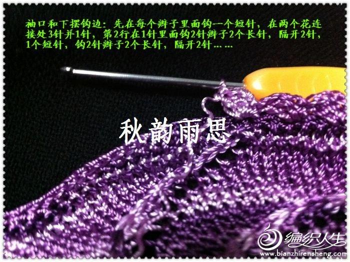 nEO_IMG_IMG_5494.jpg