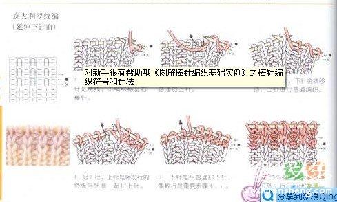 QQ截图20120810182115.jpg