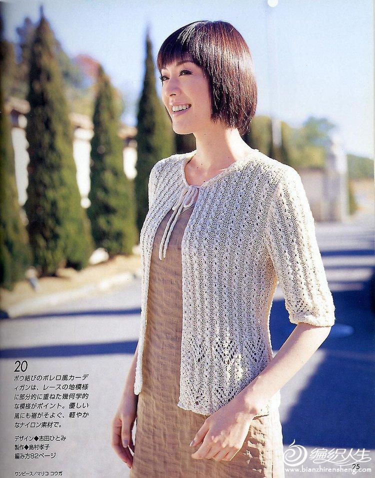 3-米灰色开衫.jpg
