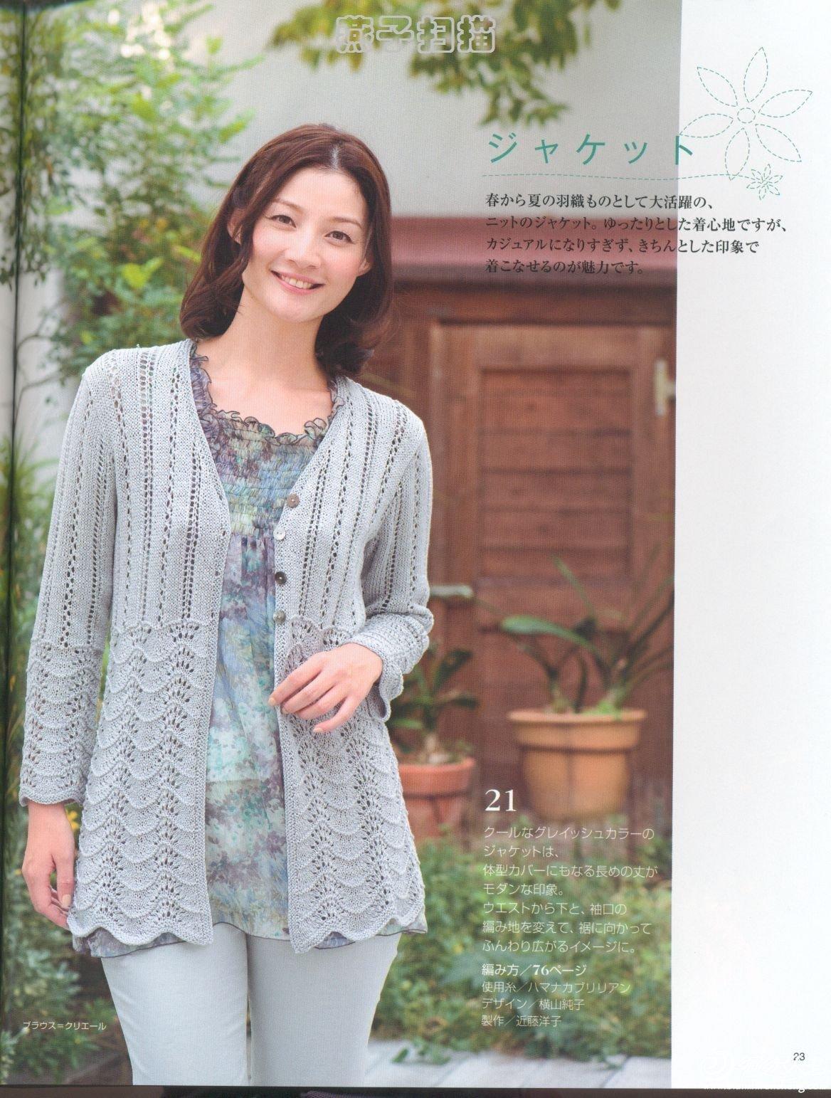 10-灰色开衫.jpg