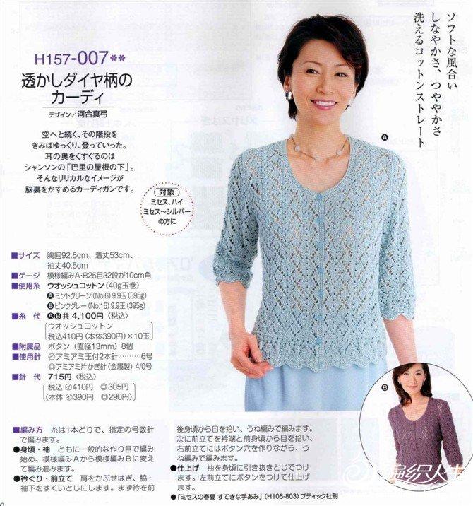 12-粉蓝.jpg