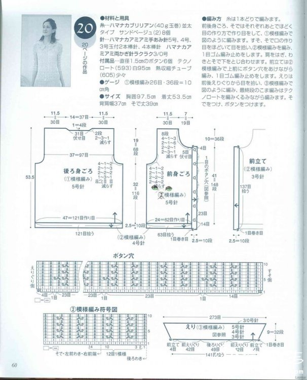 1-米色木耳领结构.jpg