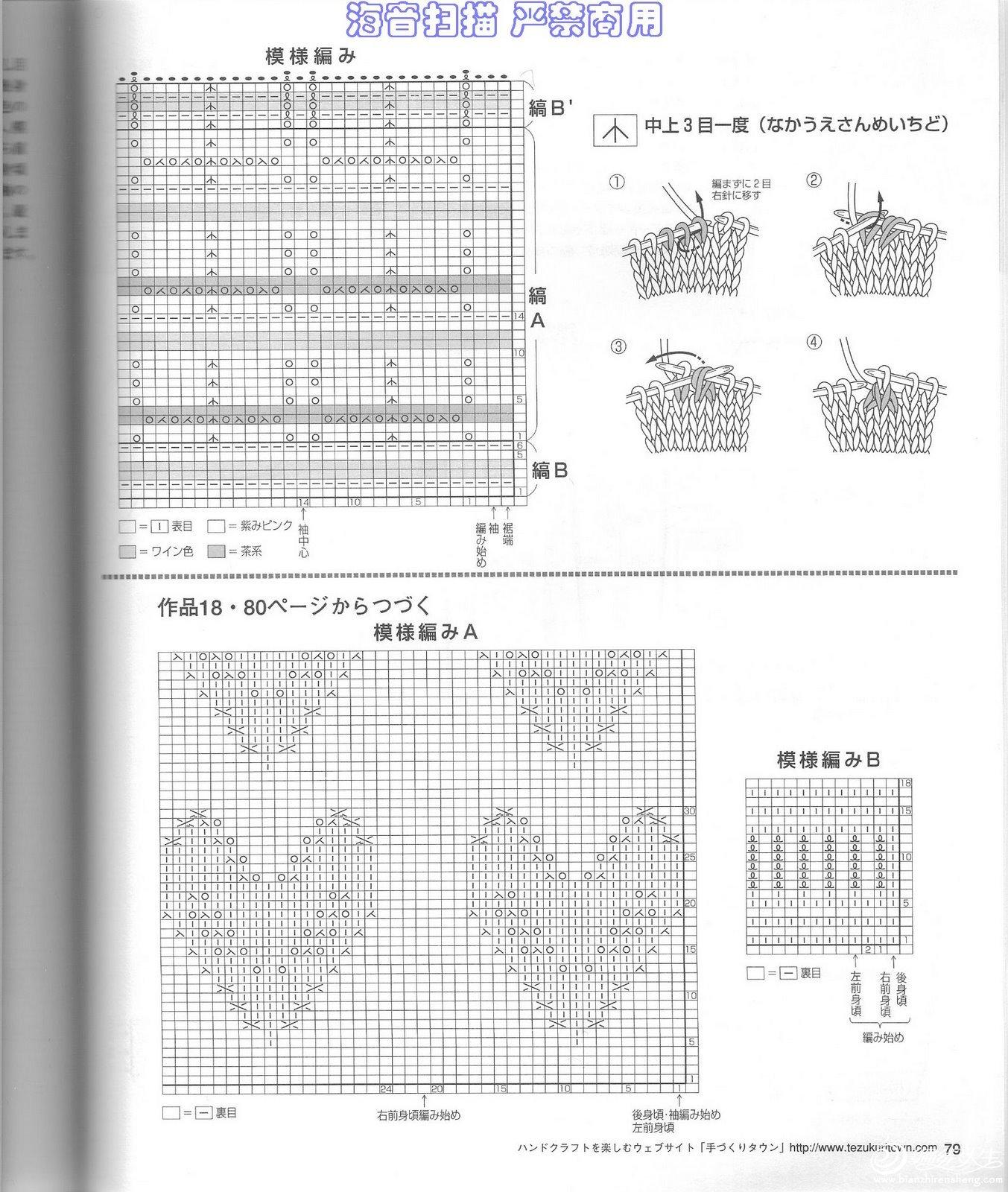 2-米色心心1.jpg