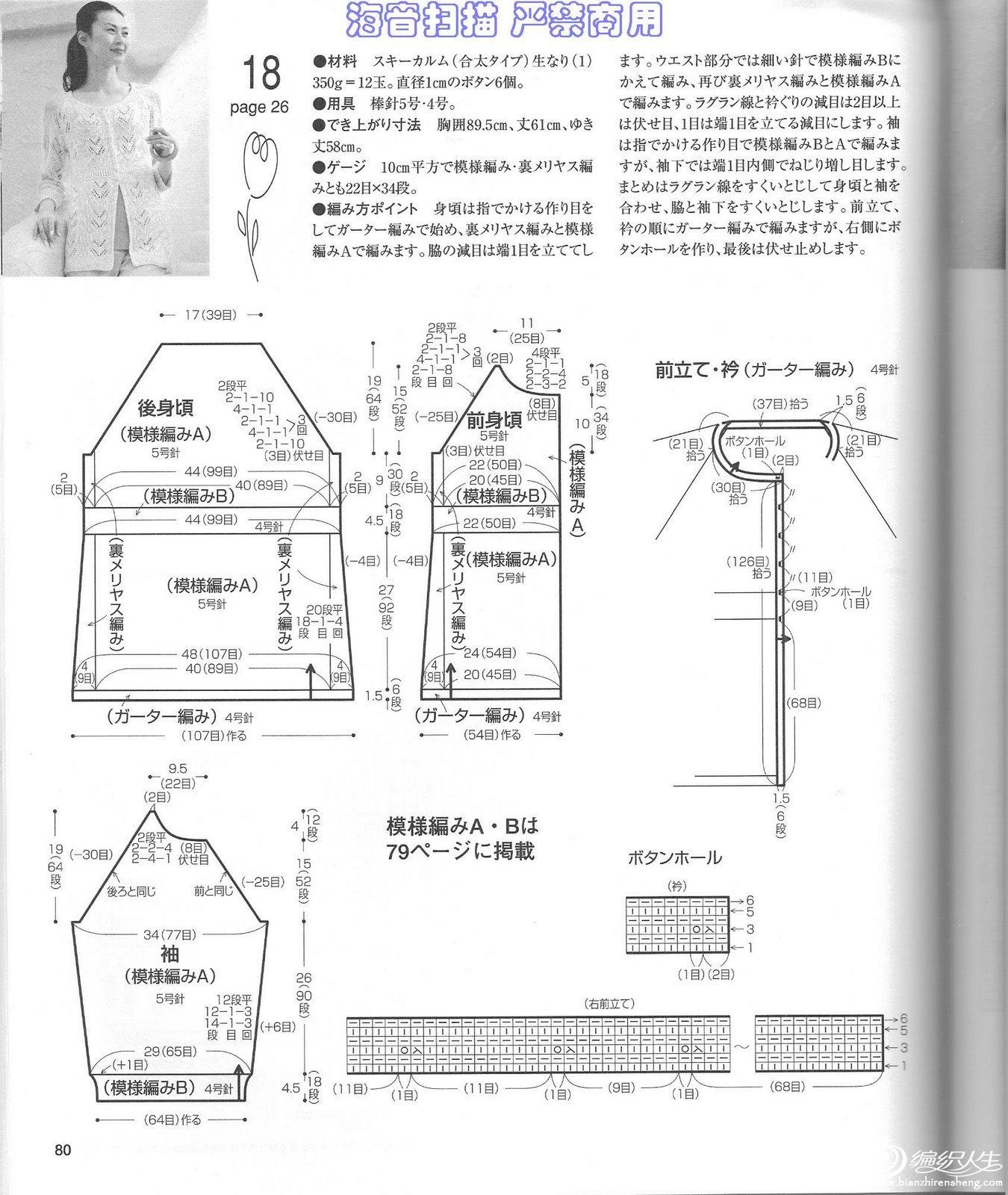 2-米色心心2.jpg