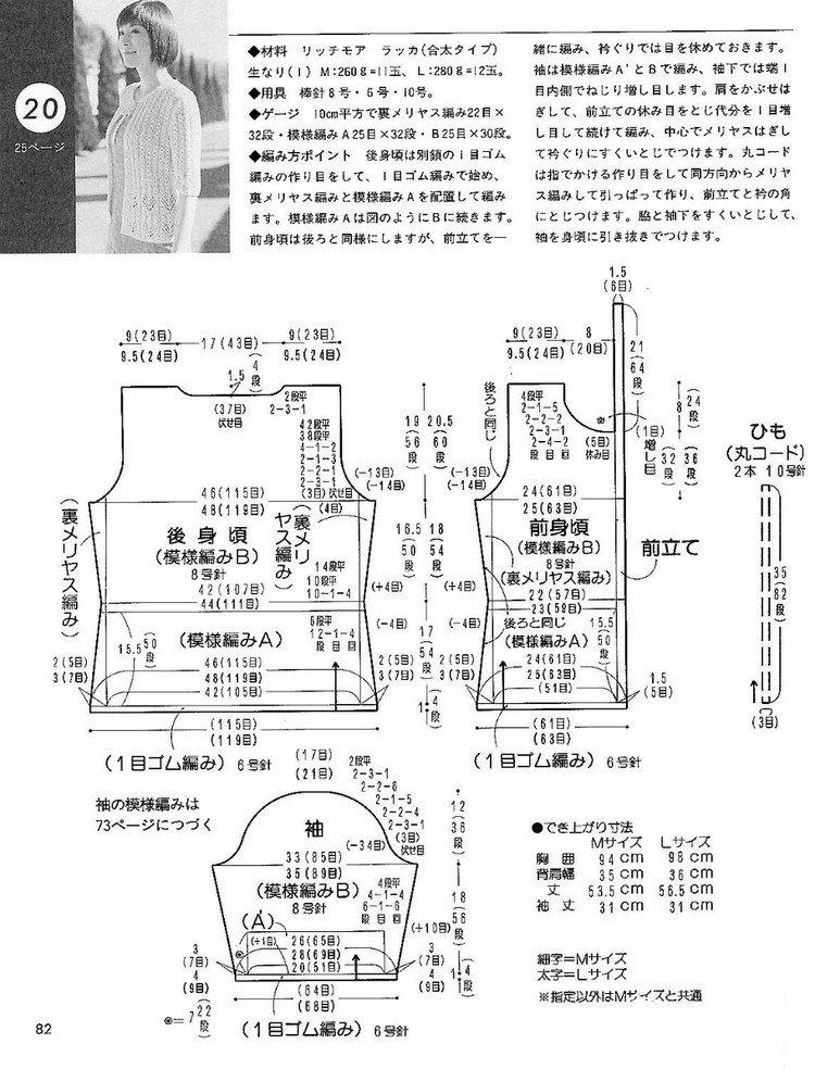 3-米灰色开衫1.jpg