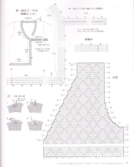 4-米红蝴蝶结细带1.jpg