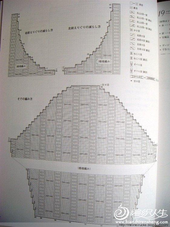 5-麻花休闲1.jpg