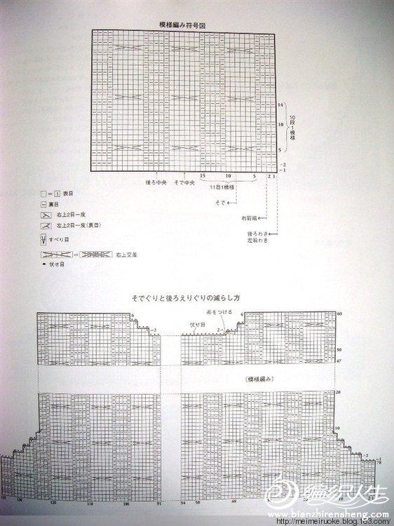5-麻花休闲3.jpg