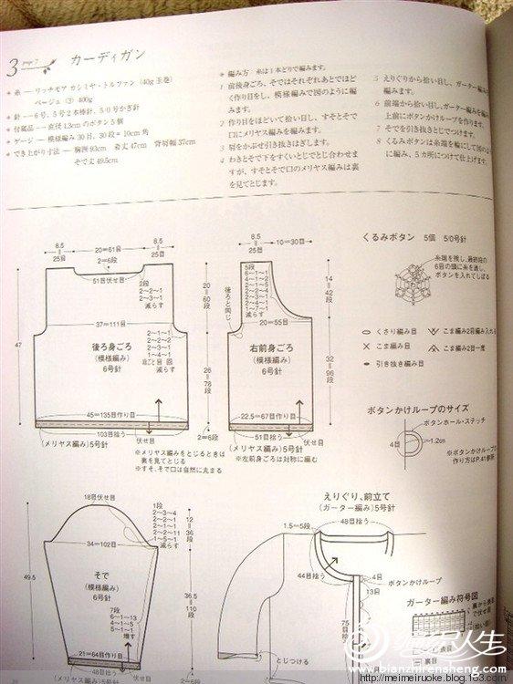 5-麻花休闲结构.jpg