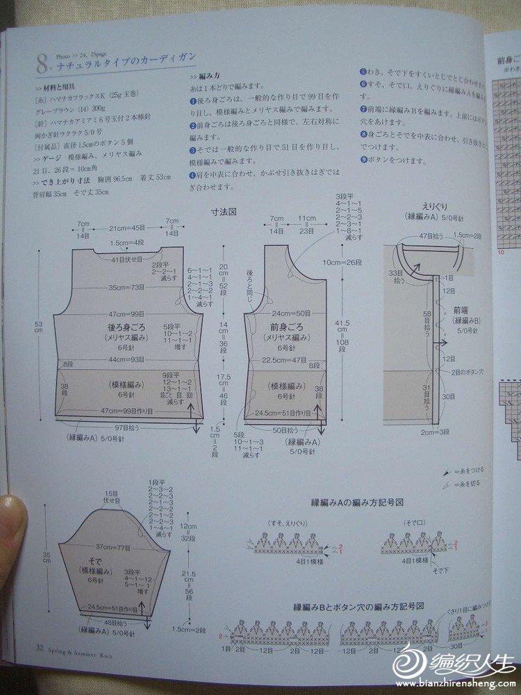 11-灰色1.jpg