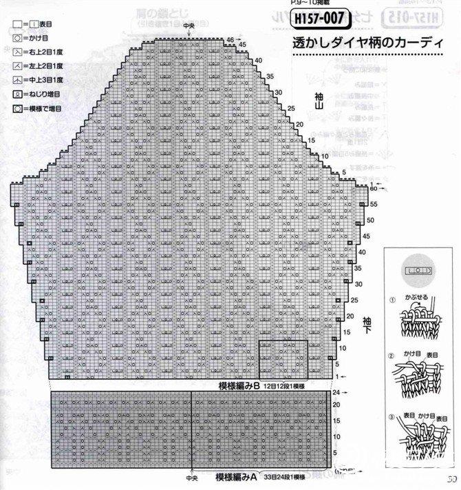 12-粉蓝 袖.jpg