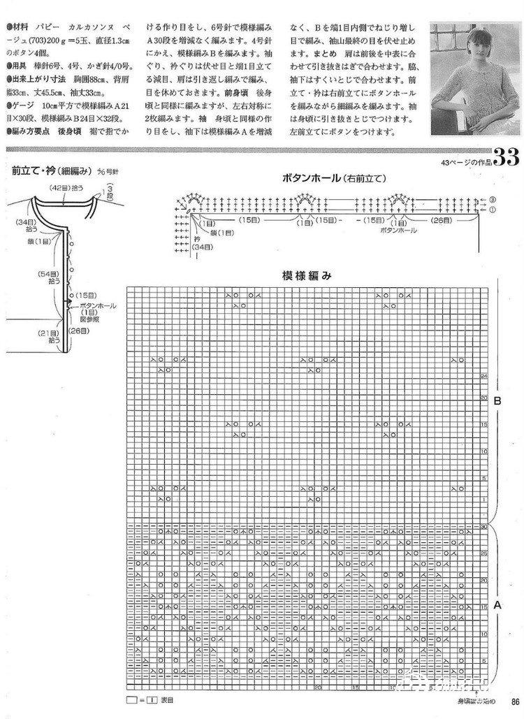 13-米色特色线.jpg1.jpg
