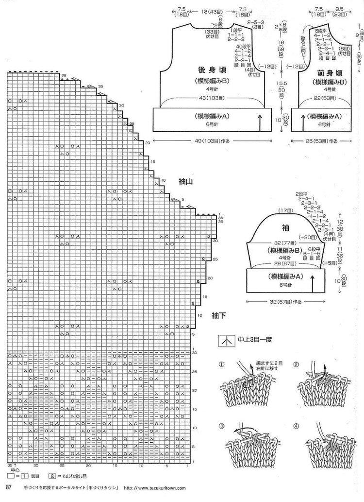 13-米色特色线.jpg2.jpg