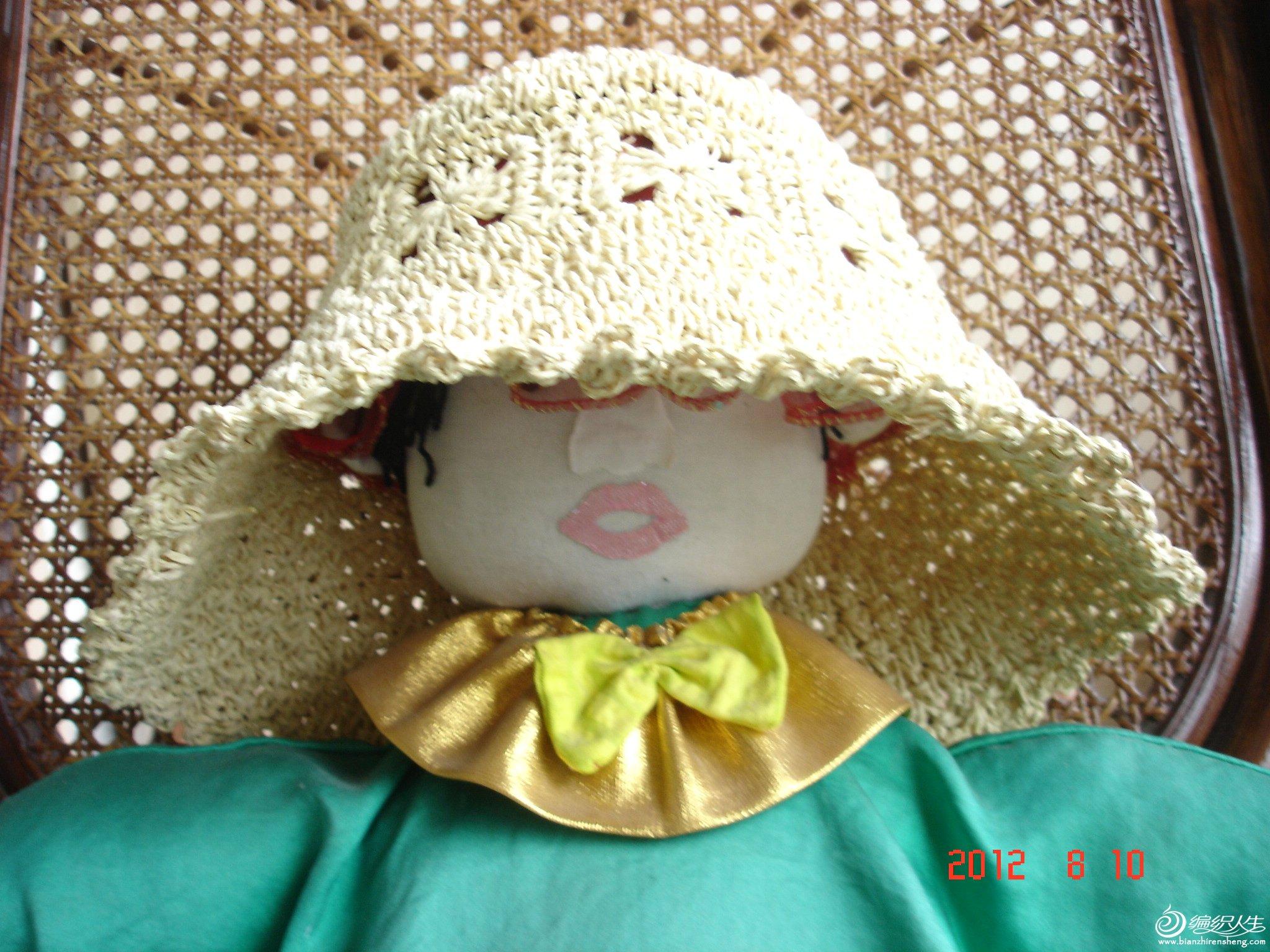 浅黄色凉帽167.jpg