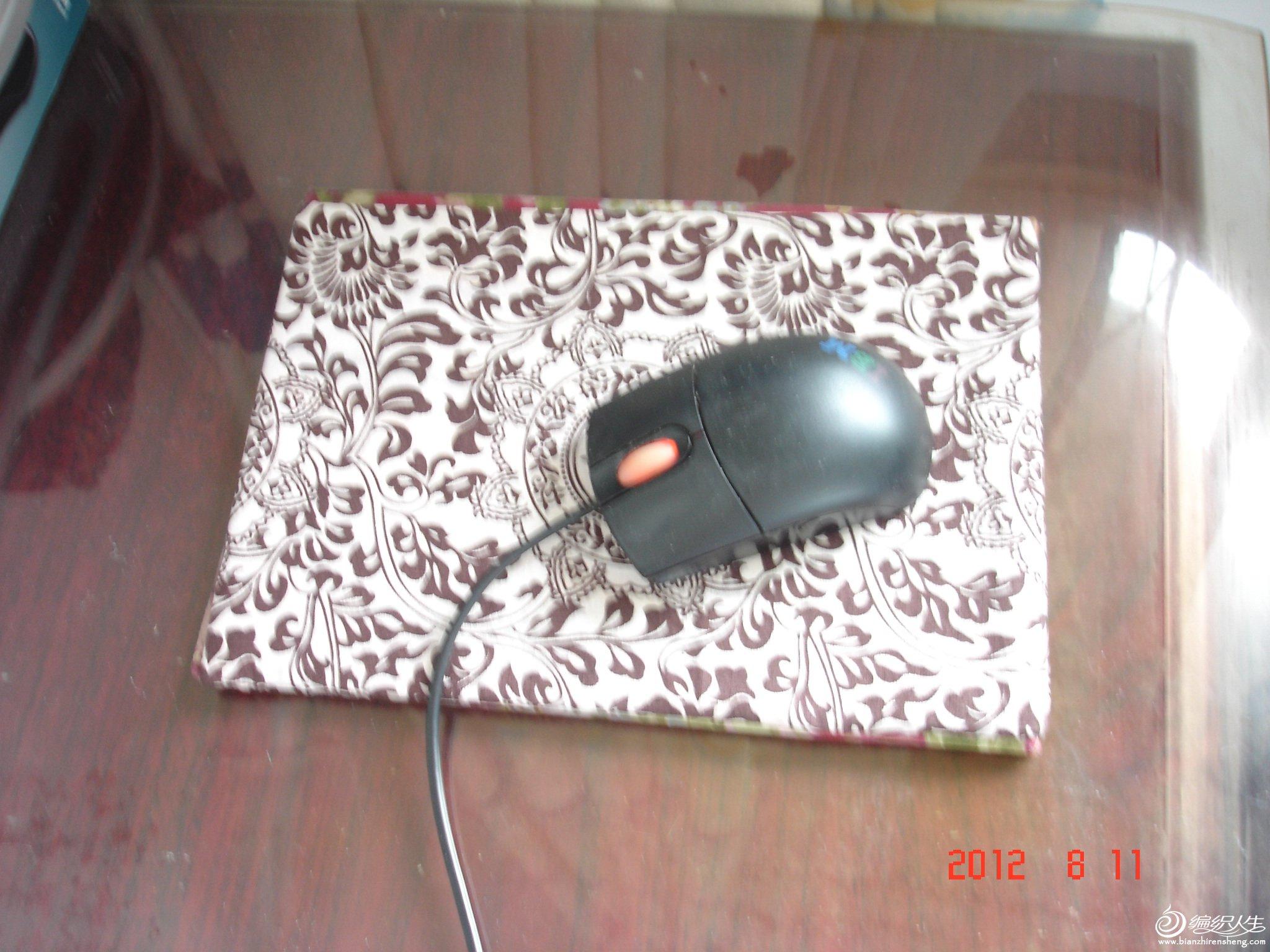 鼠标垫 006.jpg