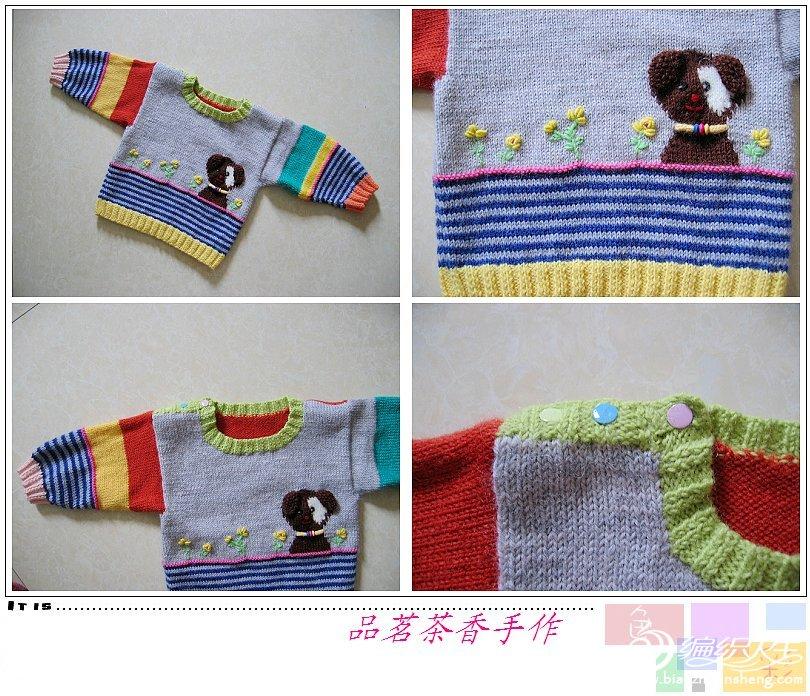 用零线织的立体小狗毛衣