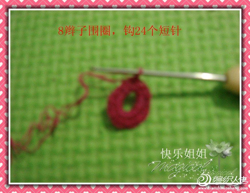DSC09575_副本.jpg