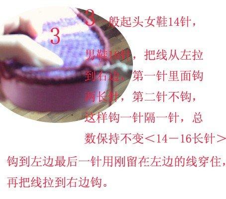 编织图样253-2.jpg