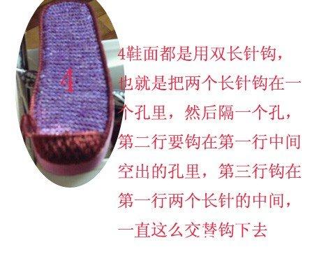 编织图样253-3.jpg