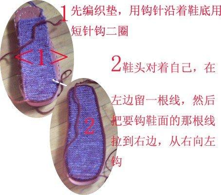 编织图样253-1.jpg