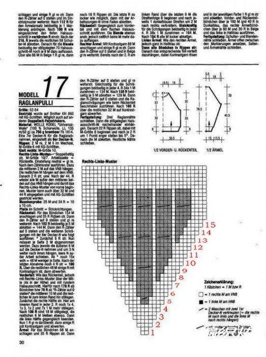 三角图案.jpg