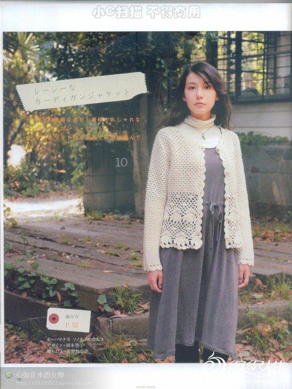 19-开衫.jpg