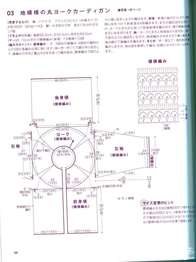 3-淡蓝1.jpg