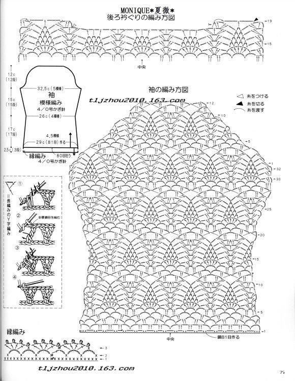 7-菠萝3.jpg