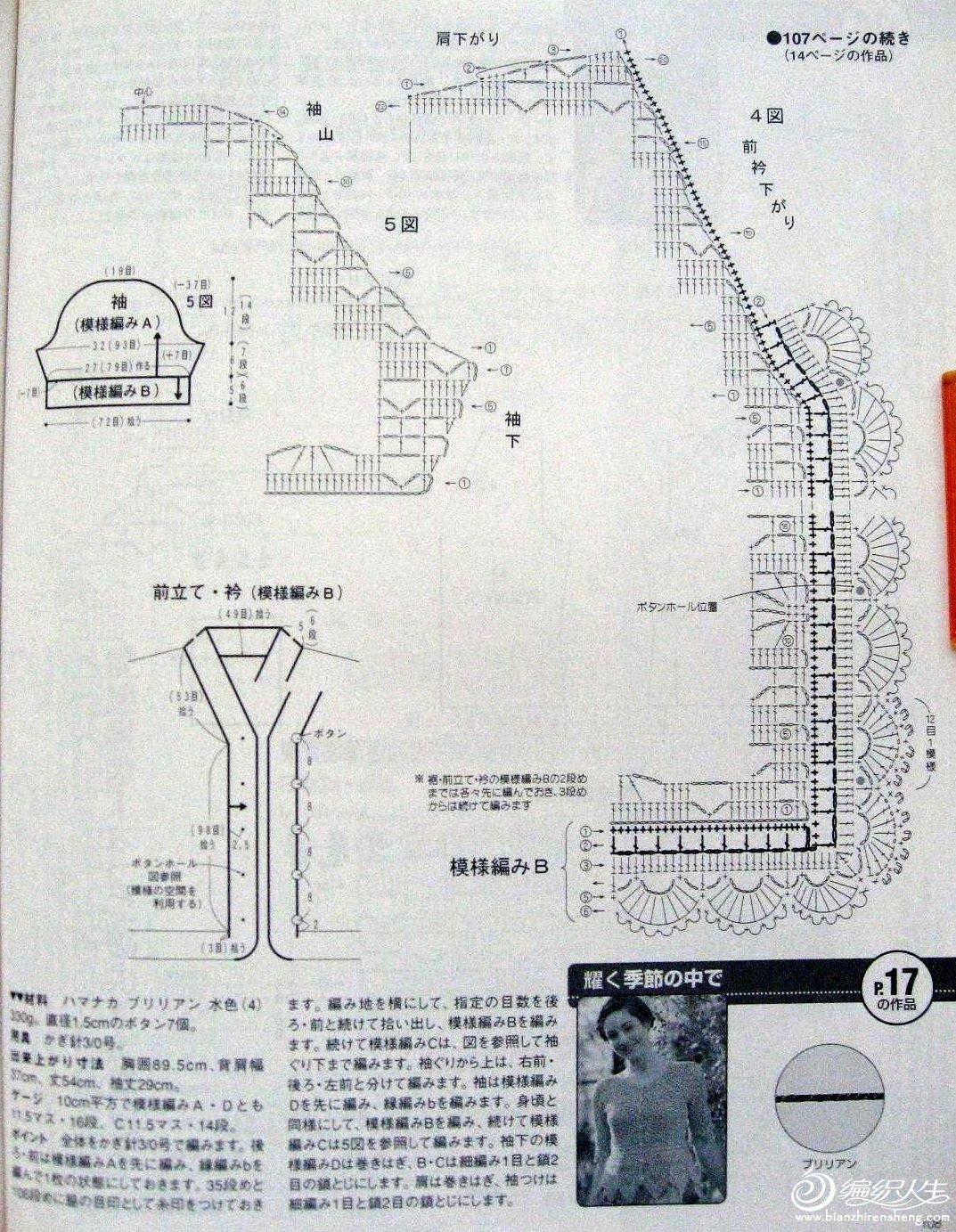 11-心兰2.jpg