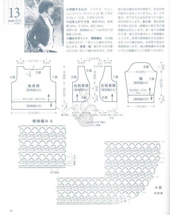 12-雅致黑2.jpg