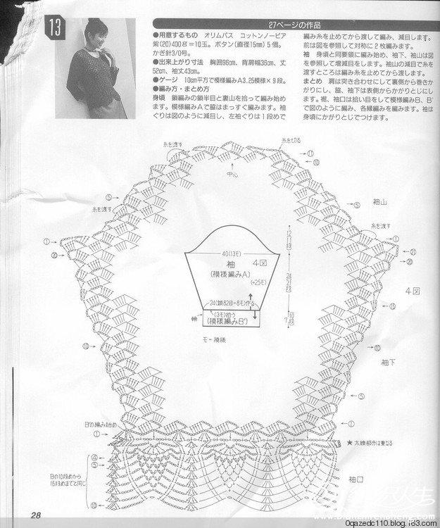 16-玫红菠萝边1.jpg