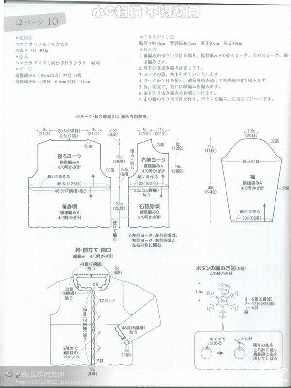 19-开衫1.jpg