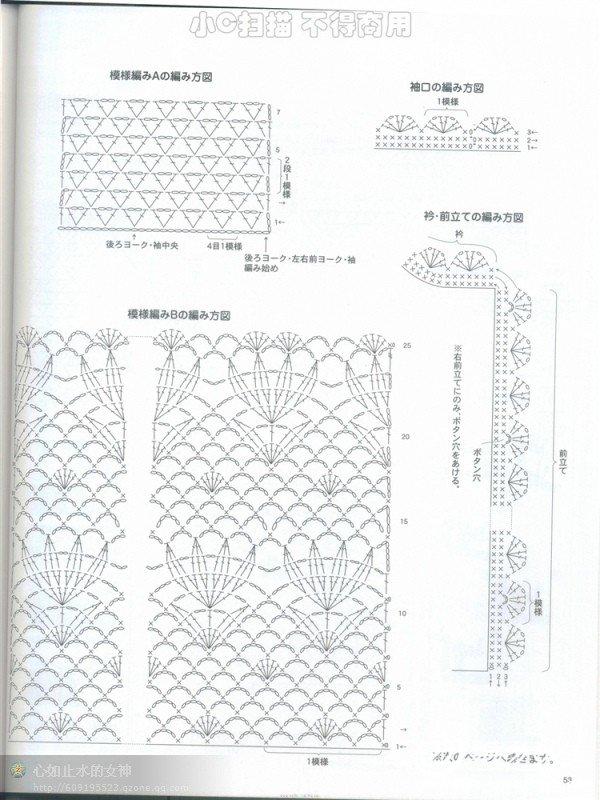 19-开衫2.jpg