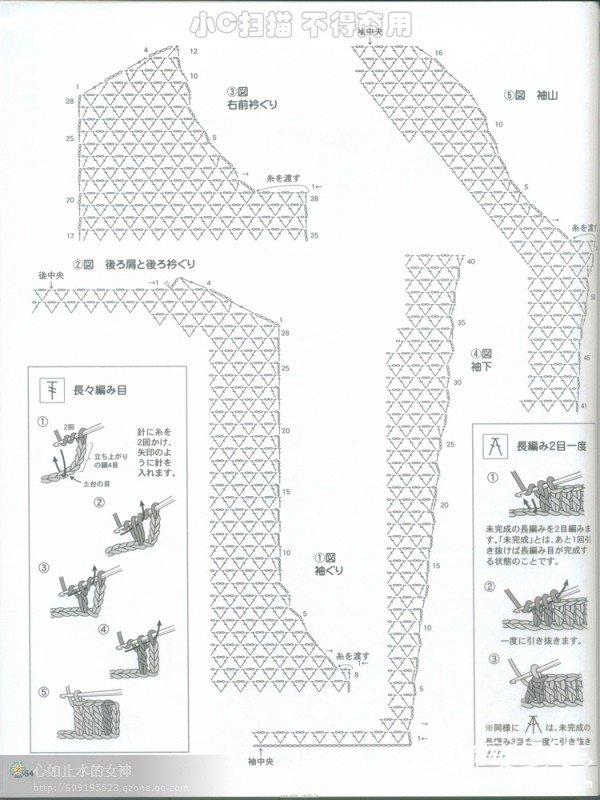 19-开衫3.jpg