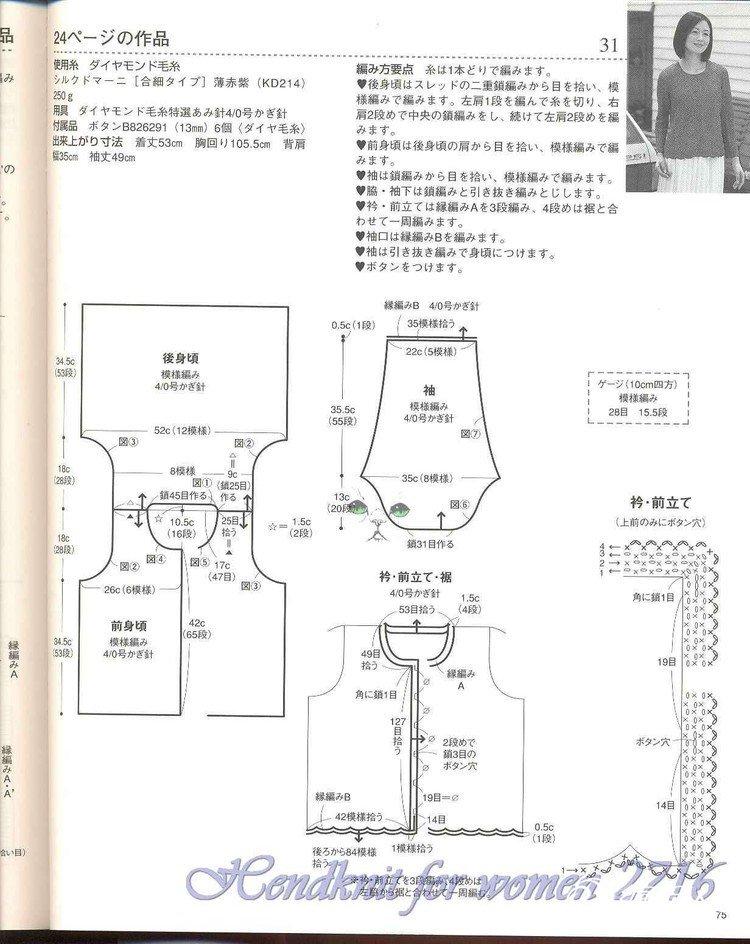 21-绯红2.jpg