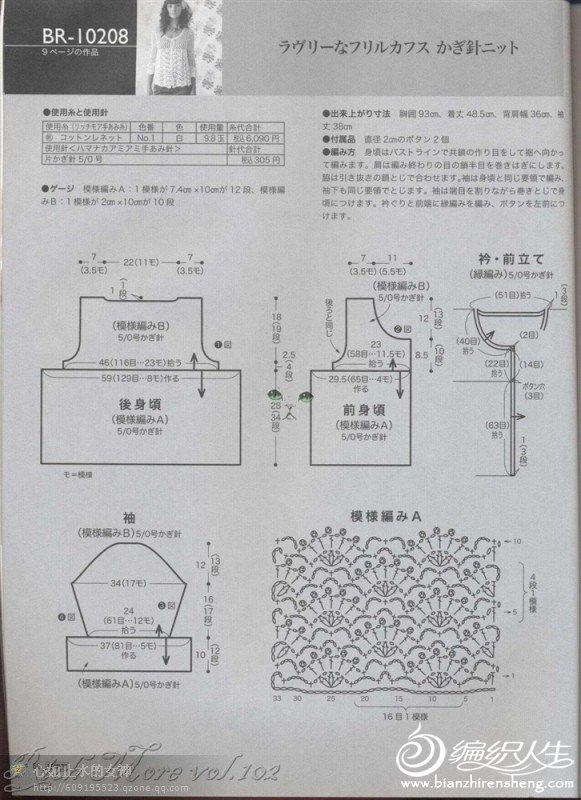 22-白色-镂空图解.jpg