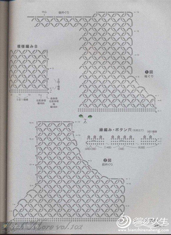 22-白色-镂空图解1.jpg