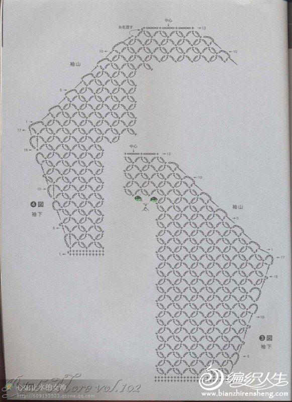 22-白色-镂空图解2.jpg